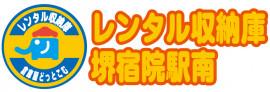堺宿院駅南ロゴ