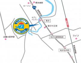 レンタル収納庫狭山文化 地図