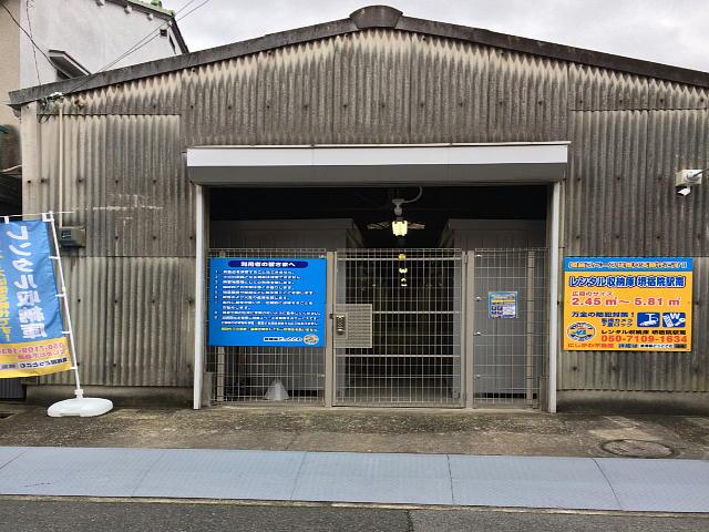 レンタル収納庫 堺宿院駅南のイメージ