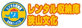 狭山文化ロゴ